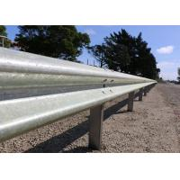 Buy cheap High Intensity Metal Highway Barriers , Cattle Guard Rail Various Sizes / Colors from wholesalers