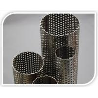 Buy cheap Perforated Metal Tube from wholesalers