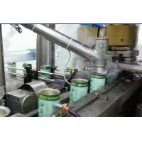 Buy cheap Aseptic Stable Liquid Nitrogen Dosing Machine High Speed For Possessed Individual Injecting from wholesalers