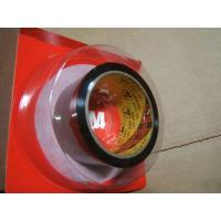 Buy cheap Polyimide Film Tape China Manufacture from wholesalers