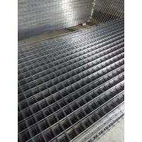 Buy cheap Powder coated wire mesh panel / decorative wire mesh / welded wire mesh from wholesalers