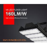 Buy cheap 160lm/w LED Flood Light 200W Outdoor IP66 Waterproof For 500W Halogen Light Replacment from wholesalers