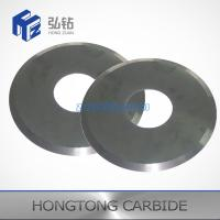 Buy cheap Round Tungsten Carbide Rotary Cutter Blade For Paper Cutting from wholesalers