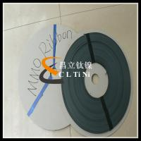 Buy cheap Titanium anode for cathodic protection from wholesalers