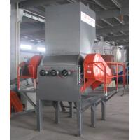 Buy cheap 1500 kg Pet recycling machine product
