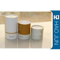 Buy cheap Recyclable Printed Cardboard Tubes , Paper Cylinder Packaging Boxes from wholesalers