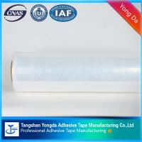 Buy cheap LLDPE stretch film for pallet packing 18micron*500mm*4kg(N.W.) from wholesalers