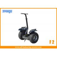 Buy cheap Electric stand up scooter 2 Wheel Self Balancing Scooter Thinking Smart from wholesalers