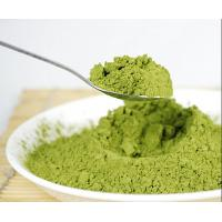 Buy cheap 100% Natural Japanese Soluble Instant Green Tea Powder For Drinking from wholesalers