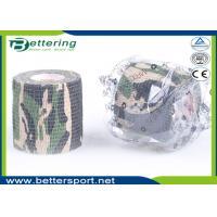 Camouflage printing military Non woven self sticky bandage flexible wrap bandage Elastic Cohesive bandage