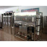 Buy cheap Water Treatment UF Systems from wholesalers