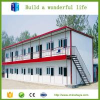 Buy cheap HEYA Superior Quality Prefabricated Steel Structure Modular Hospital Building Plan from wholesalers