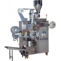 Buy cheap DXDKC-18II Tea bag with envelop automatic packaging machine from wholesalers