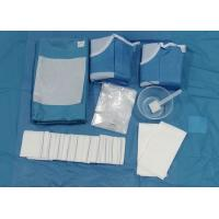 Buy cheap Wound Care Angiography Pack Medical Procedure Surgery Dry Cool Storage from wholesalers