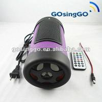 Buy cheap waterproof 220v car subwoofer from wholesalers