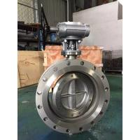 Buy cheap API609 Large Size Flanged Triple Offset double Butterfly Valve,Stainless Steel Flanged Triple Offset Butterfly Valve from wholesalers