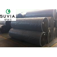Buy cheap PP Spunbond Non Woven Fabric from wholesalers