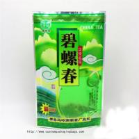 Buy cheap NOQ200pcs hot sale nice quality customized logo tea stand up colorful tea bag from wholesalers