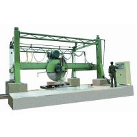 Buy cheap marble block two-way cutting machine from wholesalers