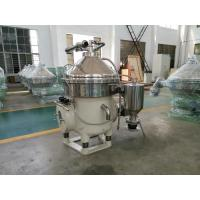 Buy cheap Stable Outlet Pressure Disc Oil Separator For Vegetable Extraction product