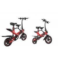 Buy cheap Multi Functional Electric Folding Road Bike Maximum Load 120kg For Commuting product