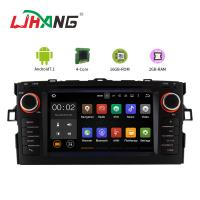 Buy cheap Canbus Radio Portable Dvd Player For Car , Auris Toyota Dvd Entertainment System product