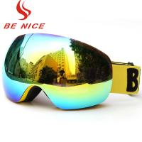 REVO Mirror Lens No Frame Ski Goggles With Easy Fit Adjustable Strap