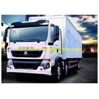 Buy cheap Howo A7 Refrigerator Van Box Truck 30T for fish transport ISO / CCC / BV from wholesalers