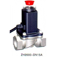 Buy cheap Aluminum Alloy DC9V Two Way Solenoid Valve from wholesalers