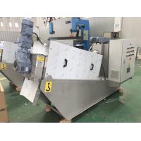 Accurate  Sludge Dewatering Machine , Solid Liquid  Sludge Separation Equipment