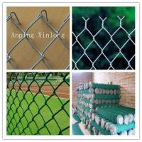 Buy cheap Chain Link Fence/Diamond Wire Mesh from wholesalers