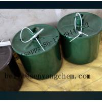 Buy cheap Mercury 99.999% For Gold Mining 99.999% mercury cas no:7439-97-6 34.5kg/flask from wholesalers