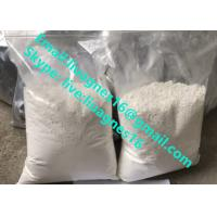 Buy cheap Lab Research Chemicals High Purity HEP Stimulants Pharmaceutical Intermediates Raw Material Powder product
