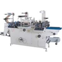 Buy cheap MQ350 Flat Bed Die Cutting Machine from wholesalers