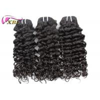 Buy cheap Virgin Eurasian Jerry Curl Clip In Remy Hair Extensions 100 Human Weaves With Cuticle Intact from wholesalers