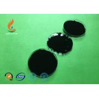 Buy cheap Rubber Carbon Black Pigment Pure Black Powder For Leather Making from wholesalers