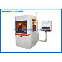 Buy cheap 600mm * 600mm Dynamic CO2 Laser Marking Machine With Enclosed Cover from wholesalers