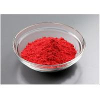 Buy cheap Stable Color Ability Paint Pigment Powder C.I No. 74160 For Paint Coatings from wholesalers