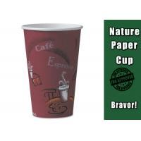 Buy cheap 16oz Personalised Double Wall Paper Cups , Insulated Paper Cups With Lid from wholesalers