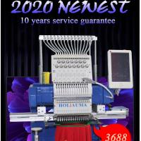 Buy cheap Free shipping dahao A15 single head computer embroidery machine 450*650mm high speed guangzhou embroidery machine for ca from wholesalers