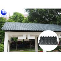Buy cheap Light Weight Building Materials Thick Plastic Decorative Long Span Color Coated Roofing Sheet from wholesalers
