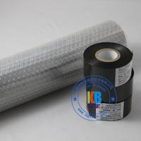 Buy cheap scf900 fc3 black date coding ribbon 25mm*100m for batch number date printing on date coder from wholesalers