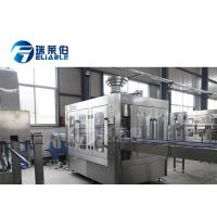 Buy cheap Automatic Glass Drinking Bottles Alcohol Filling And Capping Machine PLC Control from wholesalers