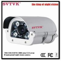 Buy cheap Waterproof sony CCD ir security night camera from wholesalers