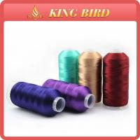 Buy cheap 4000m Machine Embroidery Threads 120D / 2 / viscose filament yarn from wholesalers