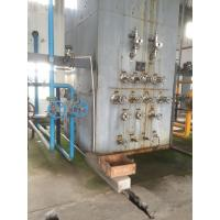 Buy cheap 150m3/h Oxygen Plant Professional Skid Mounted 99.6% Air Separation Plant With LOX Pump from wholesalers