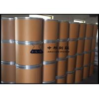 Buy cheap Low Temperature Foaming Agents For Plastics Azodicarbonamide CAS 123-77-3 from wholesalers