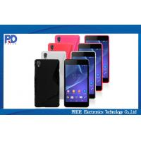 Buy cheap Sony Z2 TPU Mobile Phone Protective Cases , Sony Z2 Cover Case For Sale from wholesalers