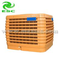 Buy cheap Industrial Climatizadores Evaporativos, Water Swamp Cooler (ESC14-18D-A2) from wholesalers