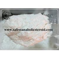 Buy cheap Food additives Improve Butrition Pharmaceutical Intermediates Beta-Alanine CAS 107-95-9 from wholesalers